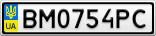 Номерной знак - BM0754PC