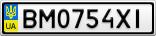 Номерной знак - BM0754XI