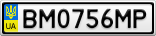 Номерной знак - BM0756MP