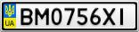 Номерной знак - BM0756XI