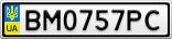 Номерной знак - BM0757PC