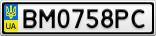Номерной знак - BM0758PC