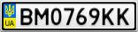 Номерной знак - BM0769KK