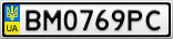 Номерной знак - BM0769PC