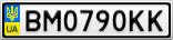 Номерной знак - BM0790KK