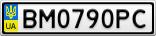 Номерной знак - BM0790PC