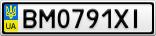 Номерной знак - BM0791XI