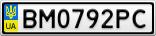 Номерной знак - BM0792PC