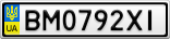 Номерной знак - BM0792XI