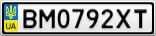 Номерной знак - BM0792XT