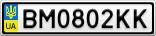 Номерной знак - BM0802KK