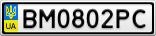 Номерной знак - BM0802PC