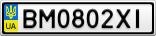 Номерной знак - BM0802XI