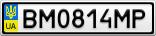 Номерной знак - BM0814MP