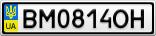 Номерной знак - BM0814OH