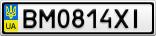 Номерной знак - BM0814XI