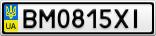 Номерной знак - BM0815XI