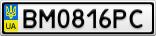 Номерной знак - BM0816PC