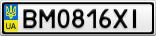 Номерной знак - BM0816XI