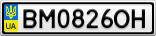 Номерной знак - BM0826OH
