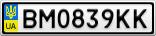 Номерной знак - BM0839KK