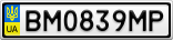 Номерной знак - BM0839MP