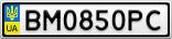 Номерной знак - BM0850PC