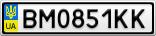Номерной знак - BM0851KK