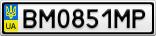 Номерной знак - BM0851MP
