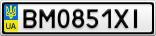 Номерной знак - BM0851XI