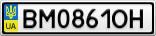 Номерной знак - BM0861OH