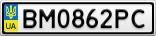 Номерной знак - BM0862PC