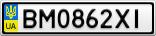 Номерной знак - BM0862XI