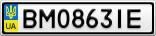 Номерной знак - BM0863IE