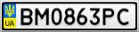 Номерной знак - BM0863PC