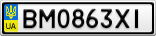 Номерной знак - BM0863XI