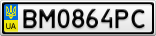 Номерной знак - BM0864PC