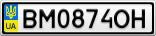 Номерной знак - BM0874OH