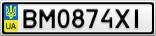 Номерной знак - BM0874XI