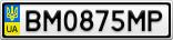 Номерной знак - BM0875MP