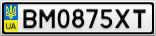Номерной знак - BM0875XT