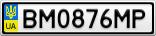 Номерной знак - BM0876MP