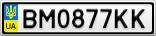 Номерной знак - BM0877KK