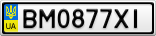 Номерной знак - BM0877XI
