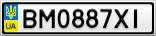 Номерной знак - BM0887XI