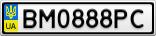 Номерной знак - BM0888PC