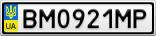 Номерной знак - BM0921MP