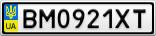 Номерной знак - BM0921XT