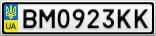 Номерной знак - BM0923KK