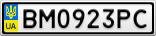 Номерной знак - BM0923PC